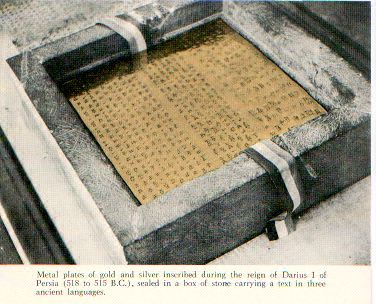 Image result for metal plates in stone boxes